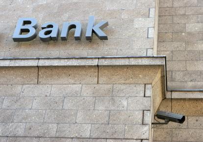 CCS Commercial Financial Bank